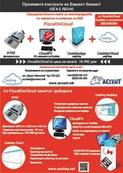 FiscalonCloudFeatured_11
